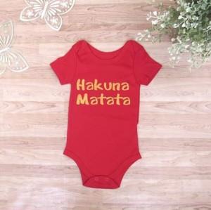 BODY HAKUNA Rojo - BABY OLIVER