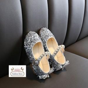 Zapato de fiesta plateado - Baby Fashion Store