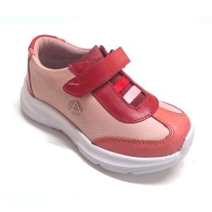 Zapatillas de Cuero Coral - Calzado Infantil