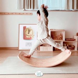 Petit Balance Board - Petit Deco